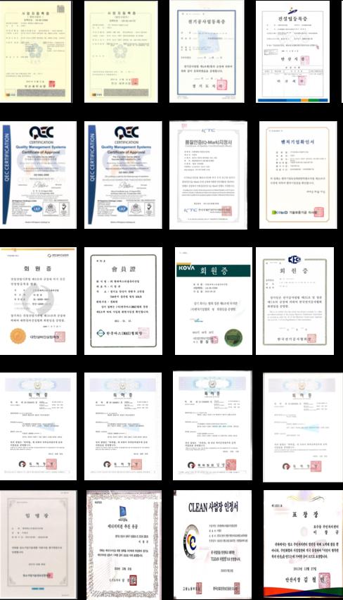 면허및인증서.png